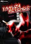 Yakuza Revenge