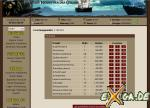 Piraten Battle - 6