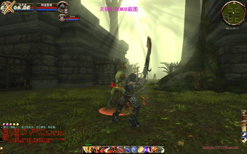 Myths & Heroes 3 - 0430ob03