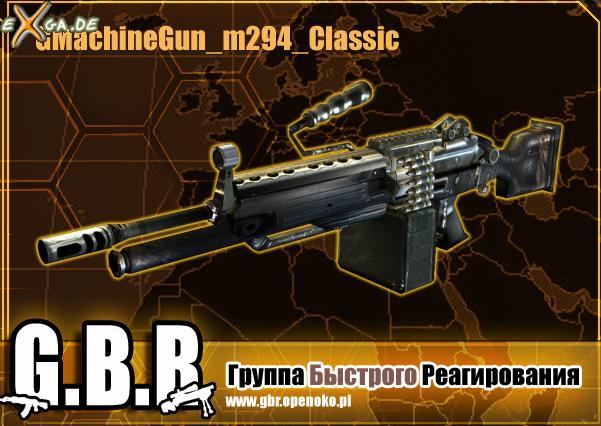 Special Commando Unit - GBR-SC-3